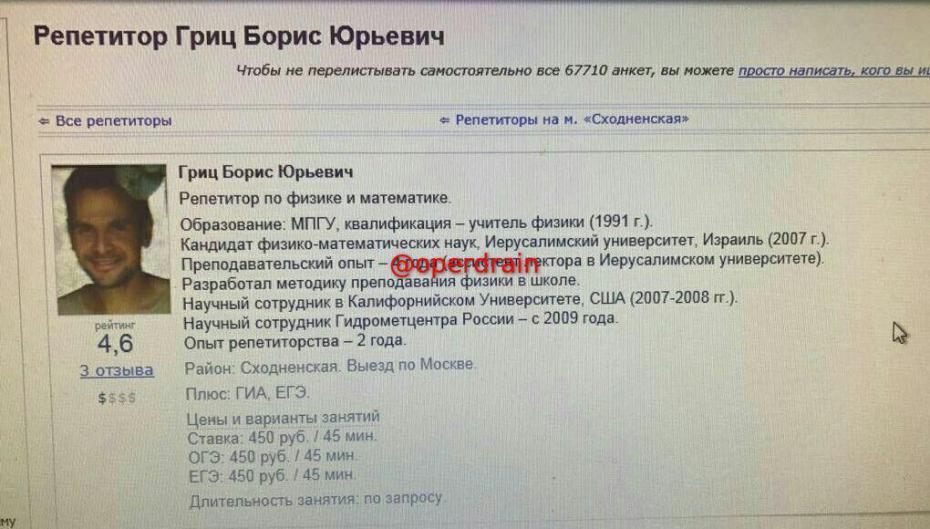 Анкеты транссексуалов по г славянску и району донецкая обл