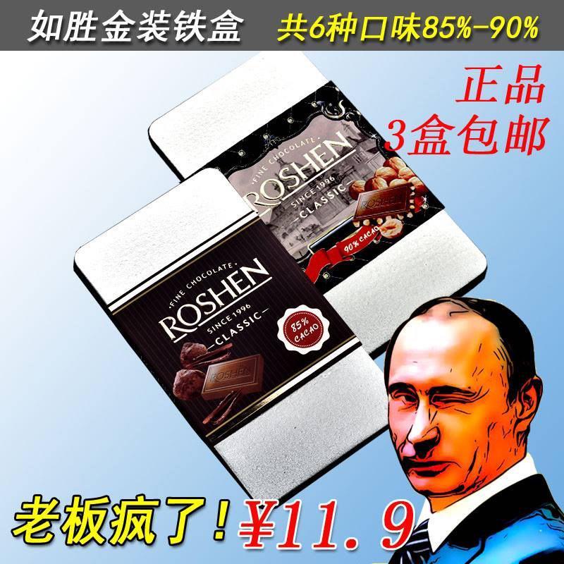 https://glav.su/files/messages/2018/01/22/4724077_1d92786b2bcfb111f9cafaf4983ea642.jpg