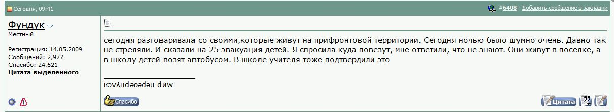 https://glav.su/files/messages/2018/02/13/4756147_c5ee515cc13885f4aa9a5cb7189d78b0.jpg