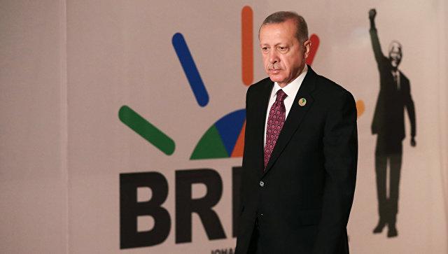 Эрдоган призвал лидеров БРИКС принять Турцию в альянс