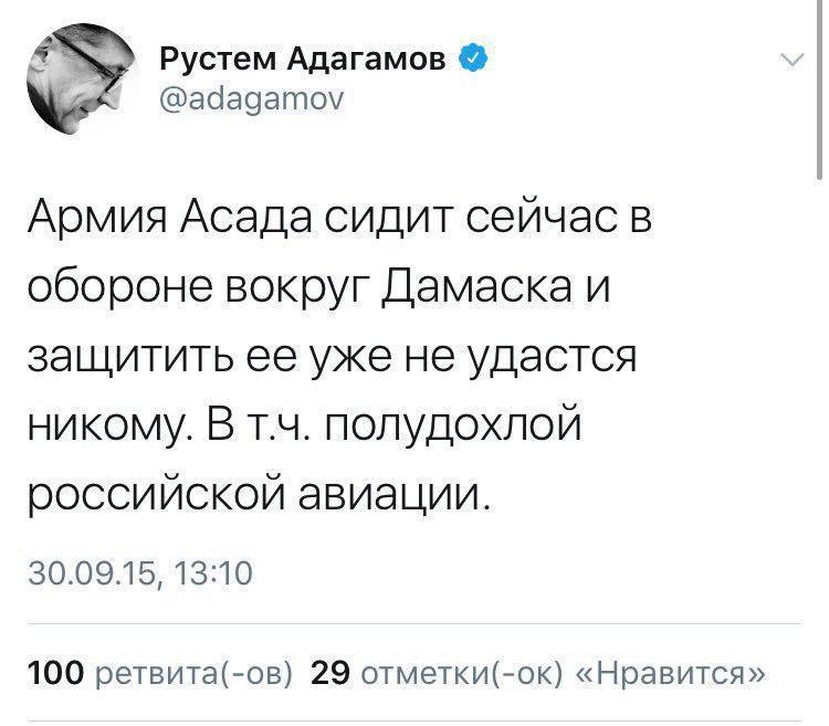 https://glav.su/files/messages/2018/10/01/5039522_4071cb0d9a1142d62db59555e18fd24d.jpg