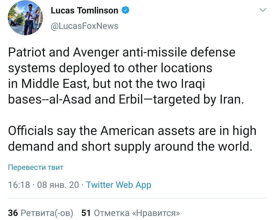 Иранский удар по американским базам в Ираке показал, что у Штатов отсутствует
