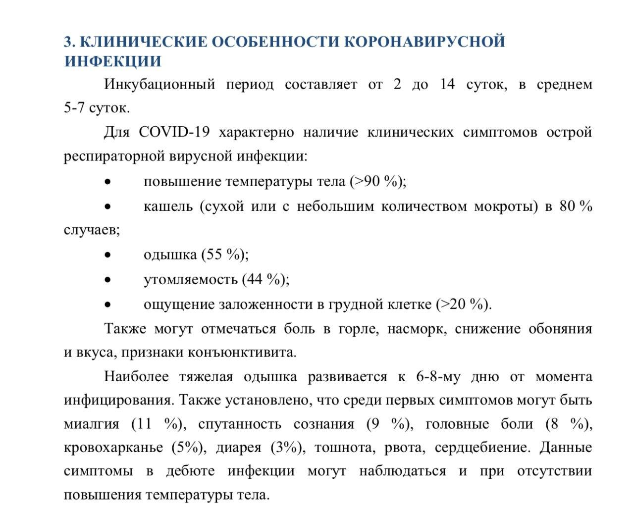 https://glav.su/files/messages/2020/04/09/5624419_294eef16e326a3e1a475bd2025b9cb59.jpg