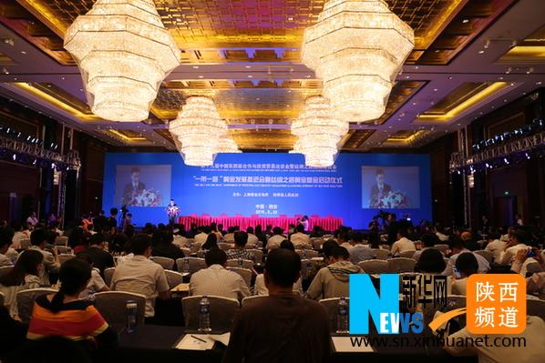 В Китае создали Золотой фонд Шелкового пути, масштабы которого могут достичь 100 млрд юаней