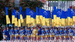 День независимости Украины (24.08.2018)