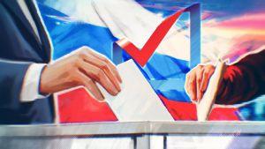 Единый день голосования (09.09.2018)